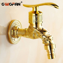 Carved Wall Mount Gold-plating Antique Bronze Bibcock Decorative Outdoor Garden Faucet Washing Machine Faucet Small Tap T-2068
