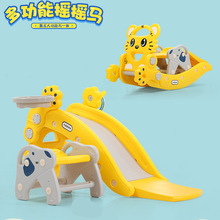 Rocking-Chair Riding-Toys Kids Slide Trojan Baby Children 1-3-Years-Old In-One