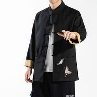 M 5XL Chinese Fashion Plus Size Jacket Men Traditional Chinese Clothing For Men Long Sleeve Vintage Jacket Coats Male XXXXXL