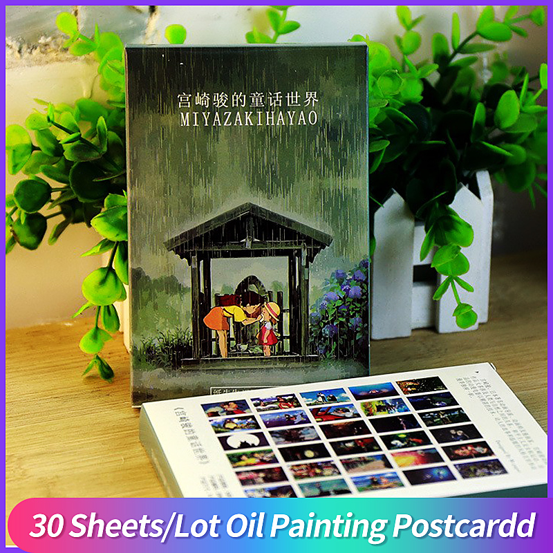 30sheets / Lot Hayao Miyazaki Oil Painting Postcards Greeting Wish Card Fashion Gift 143x 93mm