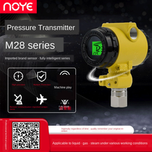 Fully Intelligent Pressure Sensor 4-20mA Constant Water Supply Pressure Transmitter Diffusion Silicon 2088 Transmitter Popular