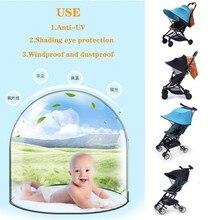 Детские солнцезащитные очки навесной чехол коляска для коляски Аксессуары сиденья для автомобилей коляски крышка с москитной сеткой