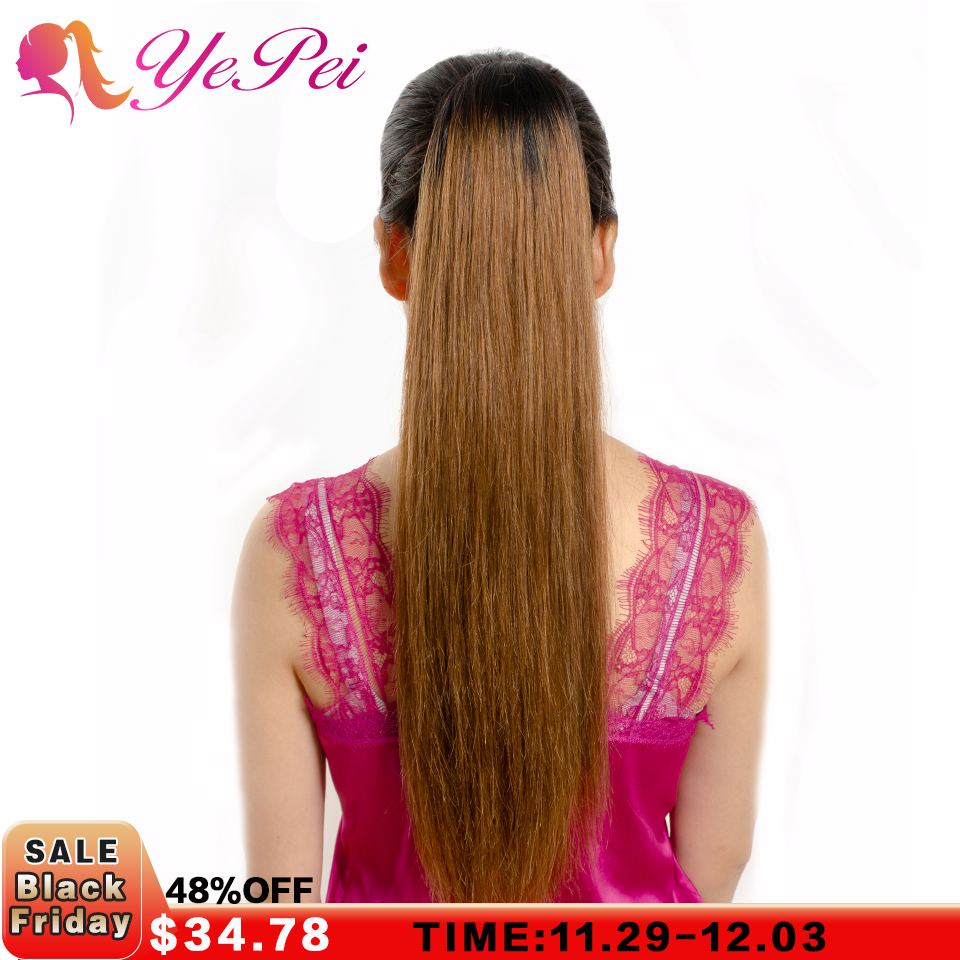 Brazilian Ombre Straight Drawstring Ponytail Human Hair Clip In Extensions For Black Women  12