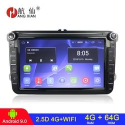 Автомагнитола 2 din, 4 + 64 ГБ, Android 9,1, GPS, мультимедийный плеер для VW/Volkswagen/Golf 5 6/Passat/b7/b6/Skoda/Seat/Octavia/Polo/Tiguan