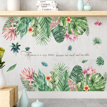 Tropical Plants Leaves Wall Stickers for Living room Bedroom Door Eco-friendly Vinyl Wall Decals Art DIY Murals Home Decoration plants wall stickers green leaves wall decals wall paper diy vinyl murals for bedroom living room kids room wall decoration