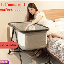 Newborn folding small multifunctional portable baby cradle b