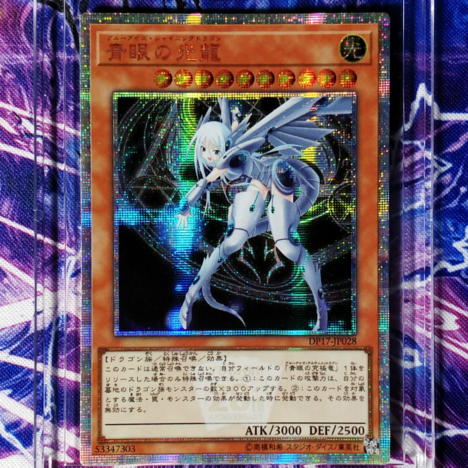 Yu Gi Oh DIY Blue-Eyes Shining Dragon Colorful Toys Hobbies Hobby Collectibles Game Collection Anime Cards
