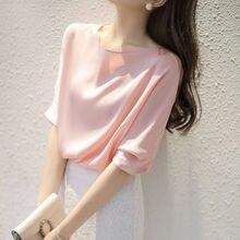 На весну-осень, в Корейском стиле; Модные шелковые женские блузки атласная рубашка и блузка офисные женские туфли Blusas Largas размера плюс XXXL же...