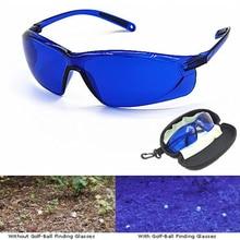 Очки для поиска гольфа, профессиональные очки для поиска мячей для гольфа, спортивные солнцезащитные очки, подходят для бега, вождения гольфа, чехол для корабля