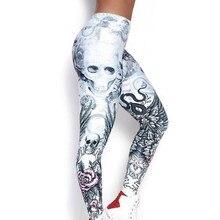 Yoga Pants Women High Waist Elastic Yoga Leggings Skull Printed Skinny Slim High Waist Yoga Leggings Pants Women Sports Wear