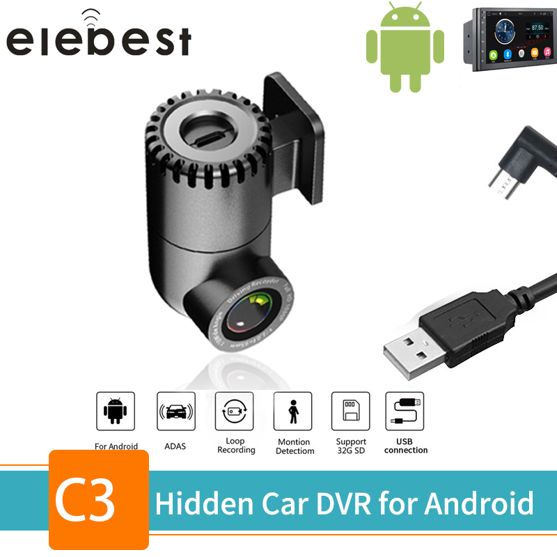 Elebest Camera Voiture ADAS Mini Car DVR Camera LDWS Auto Digital Video Recorder Dash Cam for Android CAR Multimedia player image