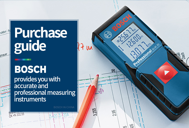 Bosch provides with accurate and professional measuring instruments