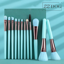 Zzdog 12 шт Профессиональный набор кистей для макияжа высокого