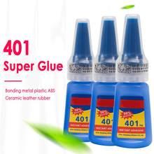 401 мгновенный быстрый клей 20 мл в бутылке сильный супер клей многоцелевой сверхпрочный жидкий бесцветный клей для горячей фиксации домашни...