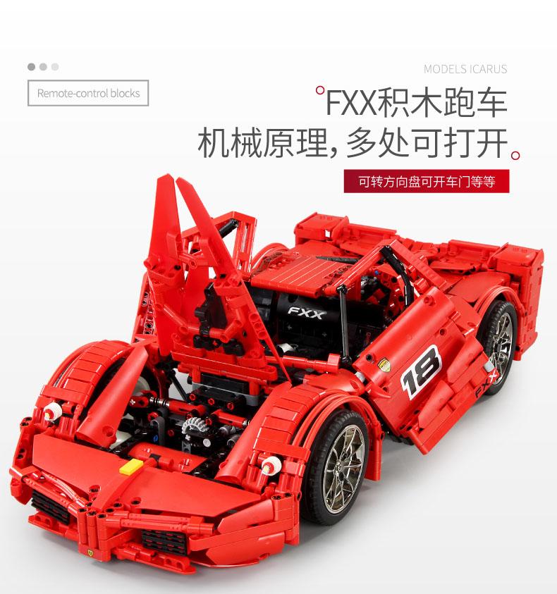 MOULD KING MOC 13085 Compatible 5889 Ferrari FXX F40 Enzo Building Block (2172 PCS) 8