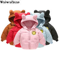 Baby Autumn Winter Jacket Girls Boys Warm Hooded Windproof Outerwear Zipper Coat Thicken Cotton Down For Kids Children Clothes