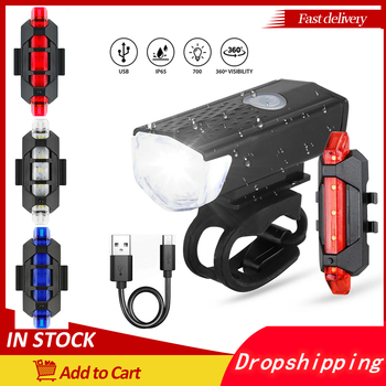 Adjustable Cycling Lamp Taillight Set Kit Waterproof Cycling Accessory USB Rechargeable Bicycle Light Bike LED Front Headlight image