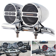 Bluetooth Waterproof Moto MP3 Player Amplifier Loudspeake 12V Music Player FM Radio Frosted/Plating Stereo Motorcycle Speaker