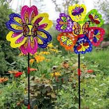 Bunte Blume Dual Spinning Wind Spinner Windmühle Kinder Spielzeug Garten