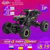 RC Car 1:12 4WD Updated Version 2.4G Radio Control RC Cars Off-Road Remote Control Car Trucks Toys For Kids Boys Adults