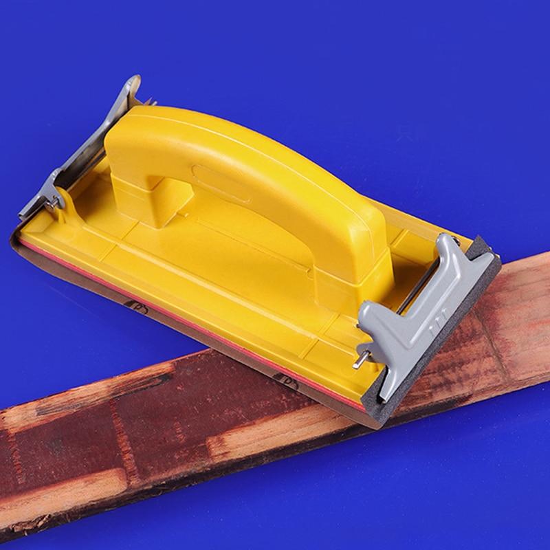 Sandpaper Holder Grinding Polished Tools For Walls Woodworking Polishing Sandpaper Holder Abrasive Tools 23*9 Cm