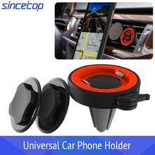 なしの iphone のための磁気自動車電話ホルダー車の空気ベントマ携帯スマートフォンスタンドクイックマウントサポート携帯ホルダー