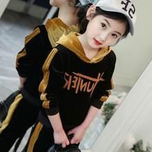 Новое поступление детская одежда костюм Детский вельветовый