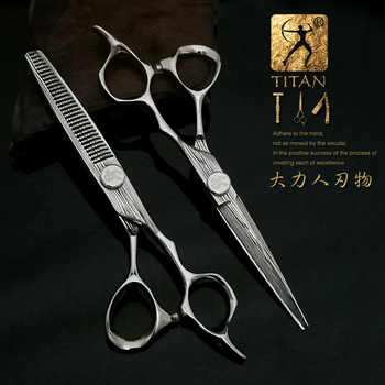 TITAN New Professional Hairdressing Scissors Thinning Shears Set Hair Cutting Scissors Barber salon