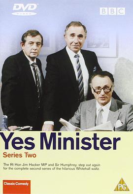 是,大臣第二季