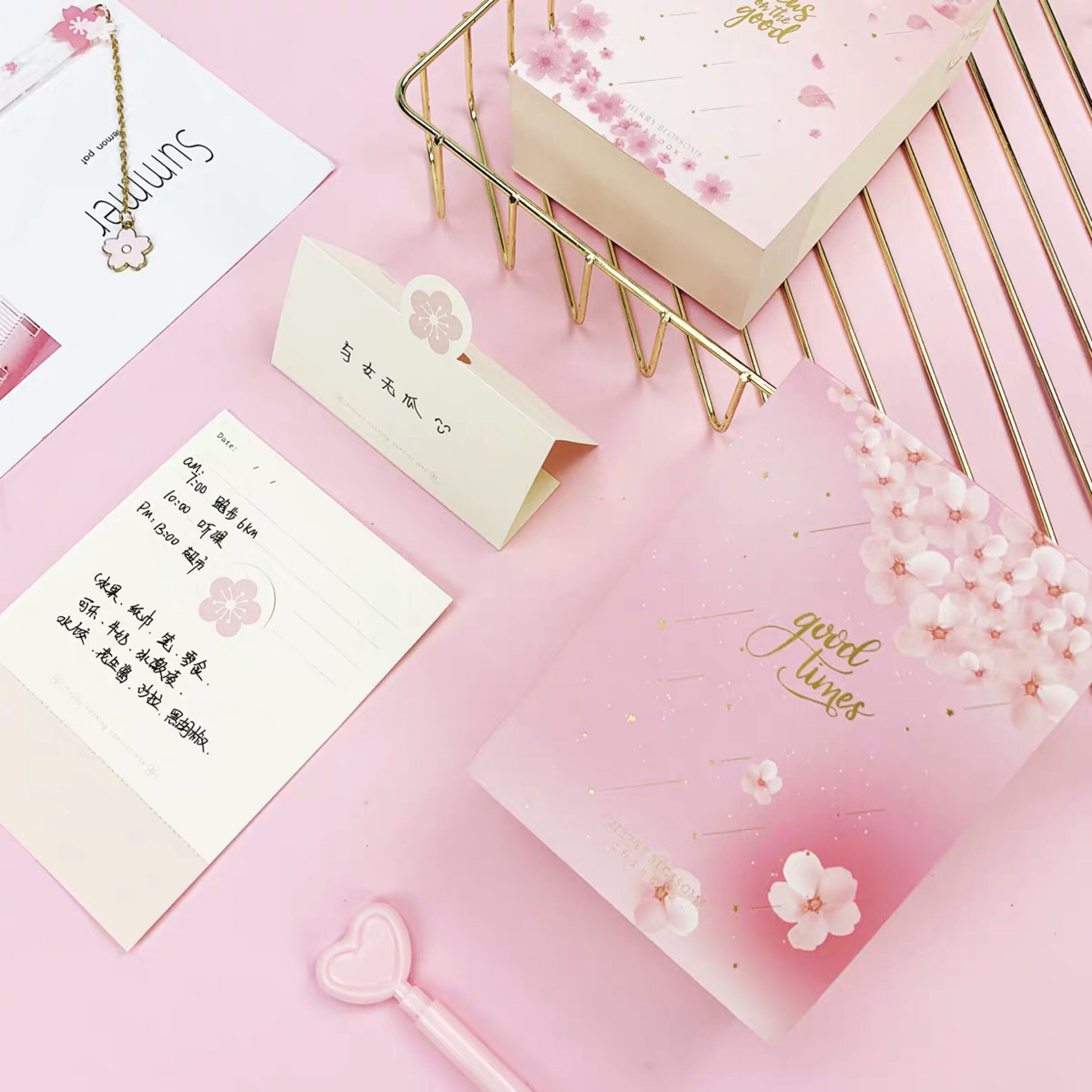 Kawaii Cherry Blossoms Cat 375 Sheets Memo Pads Paper To Do List Paperlaria Weekly Years Study Work Planner Notebook Stationery
