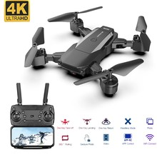 Newest F84 RC Mini Drone Profession 4K Pixel HD Camera WIFI FPV Air Pressure Altitude Hold Remote Control Foldable Quadcopter