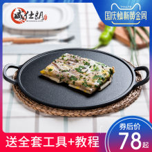 Griddle Cast Iron Pot Electric Grill Pancake Fruit Pot Non-stick Pot Household Thick Flat-bottom Pot Non-Paintcoat Frying Pan(China)