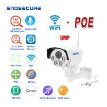 SNOSECURE Wi Fi IP PTZ цилиндрическая Внешняя камера 5X 10X оптический зум 5MP Беспроводная инфракрасная Ночная Onvif Аудио CCTV камера нормальный и PoE