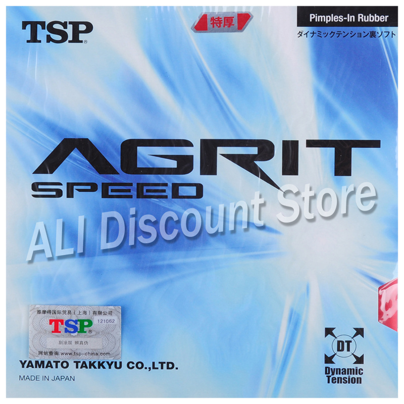 Original Tsp Agrit Speed Table Tennis Rubber Pips In With Ping Pong Sponge Tenis De Mesa Accesorios Mesa