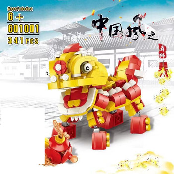 Chinese Cultures 215pcs God of Wealth Dancedragon Dancelion Assemblage Building Blocks Educational Toys Gift for Children Blocks image