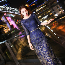 Skyyue Sequins Evening Gowns Navy Blue Straight Long Formal