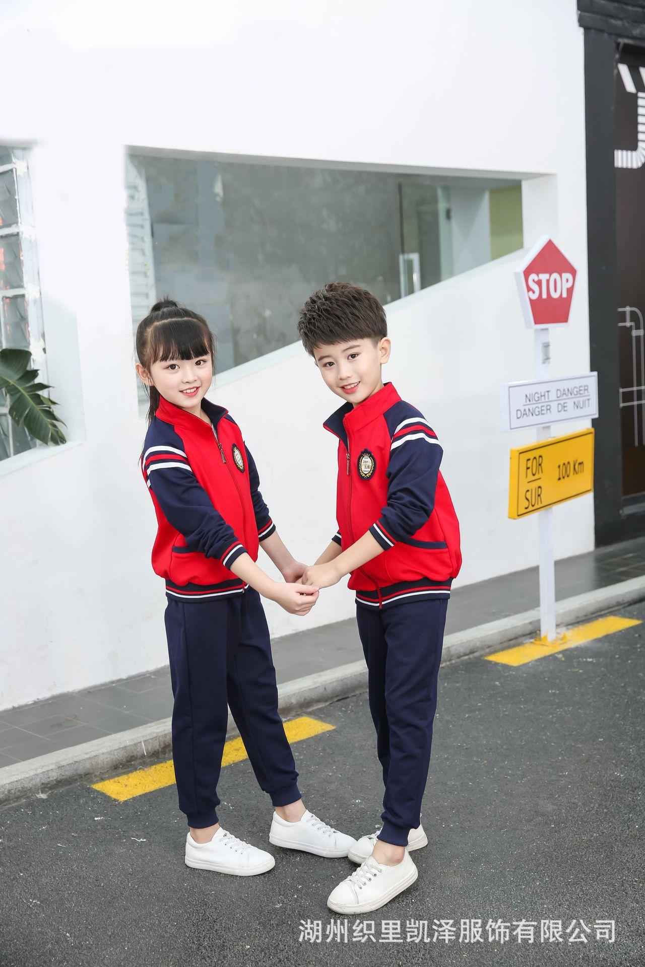 Young STUDENT'S School Uniform Set Spring And Autumn Children Business Attire British Style Sports Clothing Teacher Kindergarten