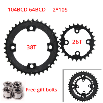 104BCD MTB Chain Ring 64BCD 26T 38T Bicycle Chainring 2*10S Aluminium Crank Set Double Mountain Road Bike Crank Bicycle Parts carbon steel 48t bike crankset 104bcd chainring bike crank chain ring mtb road bike chainwheel for shimano slx xt 7 8 9 speed