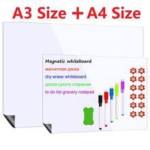 А3 А4 магнитная доска для стирания маркеры холодильника ластик