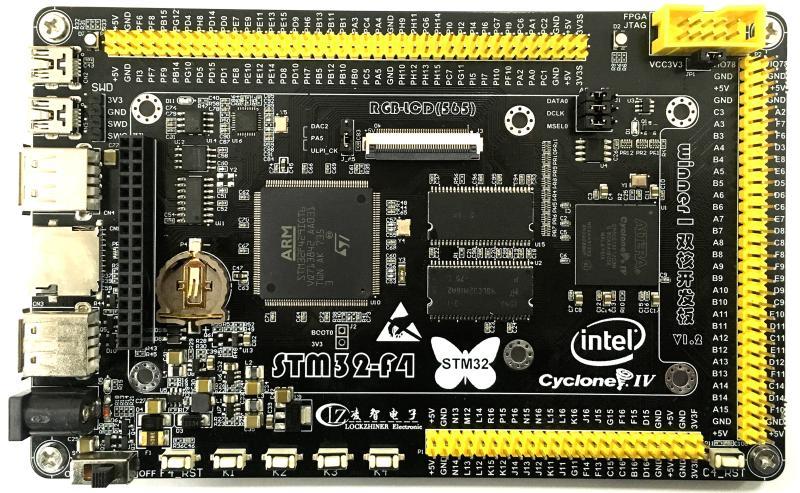 ARM+FPGA STM32F429 Development Board CycloneIV