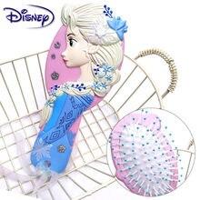 Brosse à cheveux princesse Disney la reine des neiges, brosse à cheveux pour enfants, douce, antistatique, bouclée, poils de sirène, peigne emmêlé