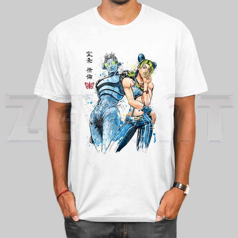 조조 기묘한 모험 스톤 오션 스텔라 공 실행 사자 T 셔츠 패션 남성과 여성 탑 T 셔츠 반팔 유니섹스 Tshirt