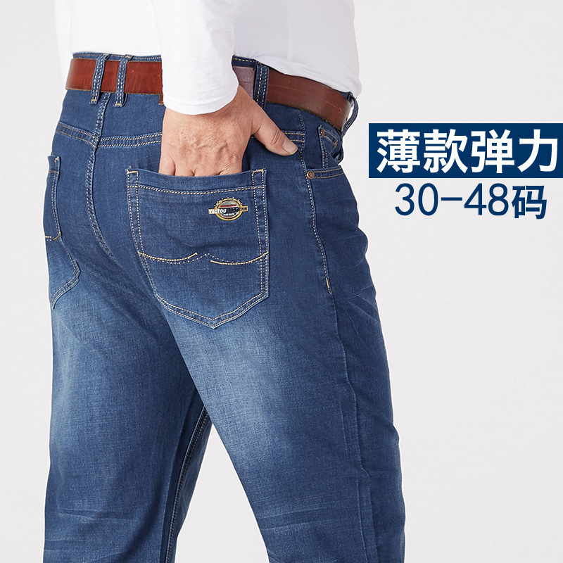 Summer Thin Section Elasticity Large Size Jeans Men's Business Straight-Cut Plus-sized Elastic Dark Blue Long Pants 8633