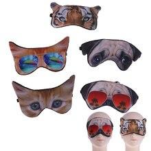 1 шт милые модные 3d с анималистическим принтом маска на глаза