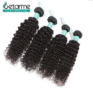 Image 3 - Gemarme extensiones de cabello humano rizado 13x4 con cierre Frontal de encaje, cabello humano Remy brasileño, con mechones