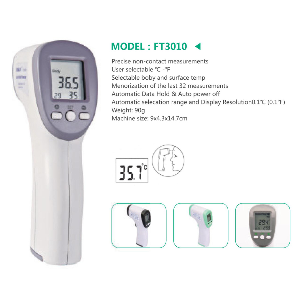 Image 2 - Infrared Non contact Body Thermometer Baby Adult Forehead Digital  Thermometer Gun Random Color and N95 Mask N95 Respirator  MaskTemperature Instruments