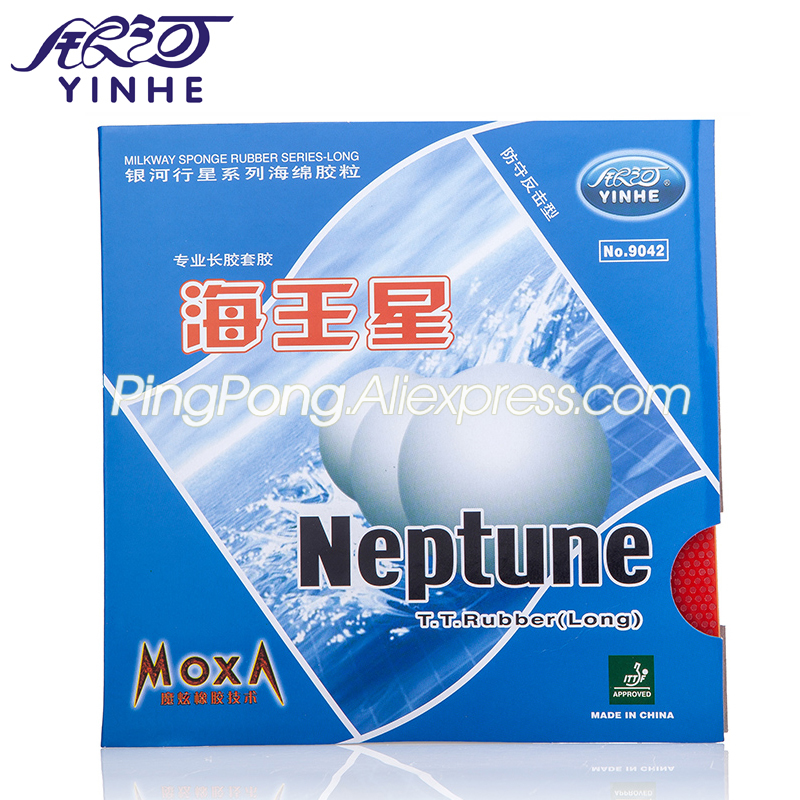 2 Pcs YINHE Neptune Pips-long Table Tennis Rubber Galaxy Long Pips Original YINHE Ping Pong Sponge