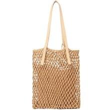 Womens Classic Straw Summer Beach Sea Shoulder Bag Handbag Tote