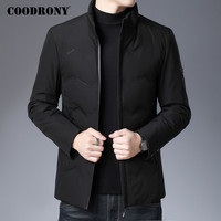 COODRONY Brand Men\'s Winter Jacket Fashion Casual Parka Slim Fit Coat Men New Arrival Thick Warm White Duck Down Jackets C8033