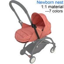 Аксессуары для детской коляски корзина сна новорожденных babyzen